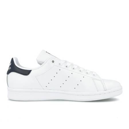 Buty Adidas Stan Smith S81020